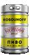 Всё разливное пиво КОСОУХОФФ